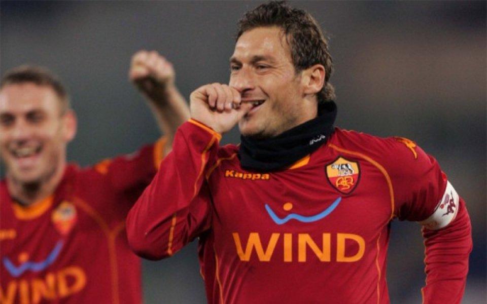 Тоти: Рома продължава да се бори