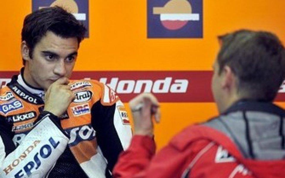 Педроса в по-добра форма за Гран При на Япония