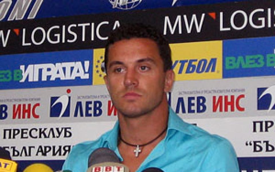 Димитър Рангелов
