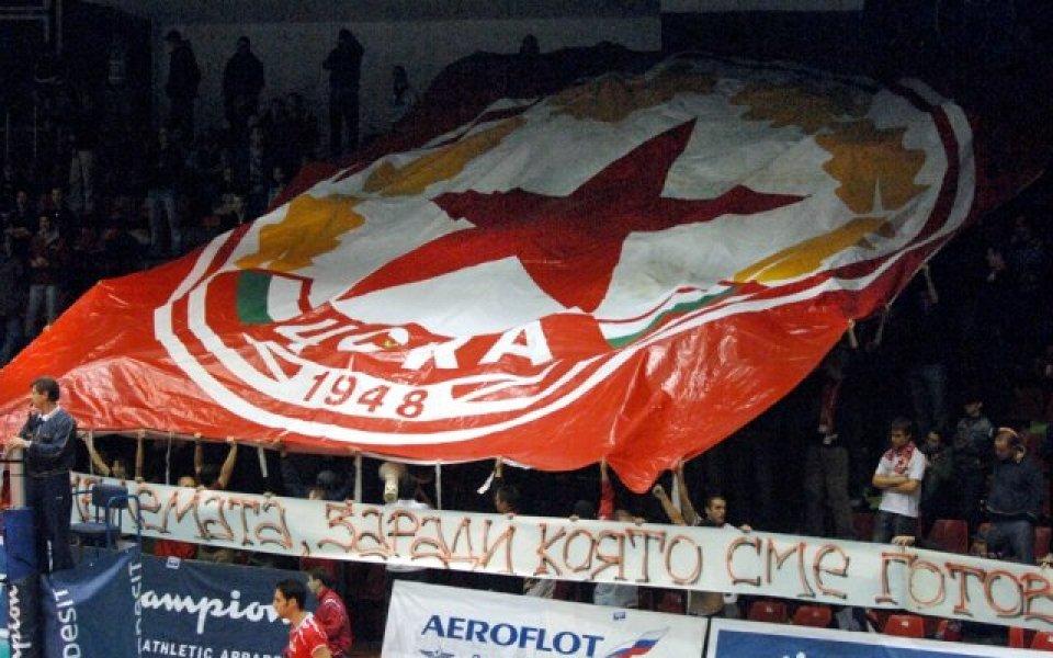 ЦСКА ще играе мачовете си от Шампионска лига не в София, а в Самоков