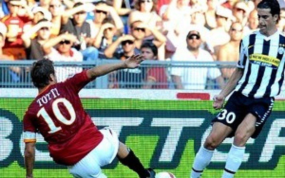 Тоти остава в Рома до 2014 година