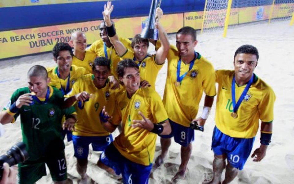 Бразилия стана световен шампион по плажен футбол