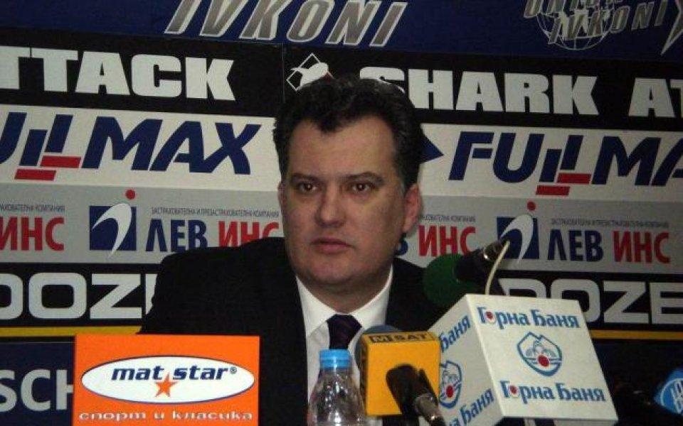 Ямбол ще приеме Купата на България