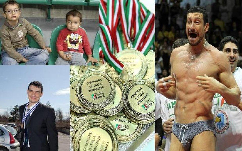 Вижте на кого посвети медала си Николов, който не се съблече по слипове