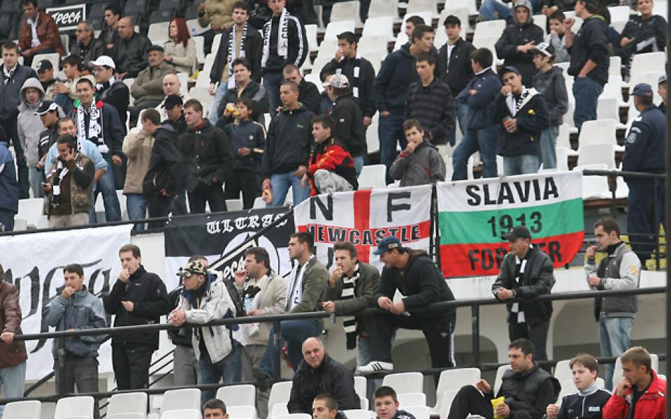 Билетите за мача Славия  - Хайдук  по 10 лева, продават ги в четвъртък