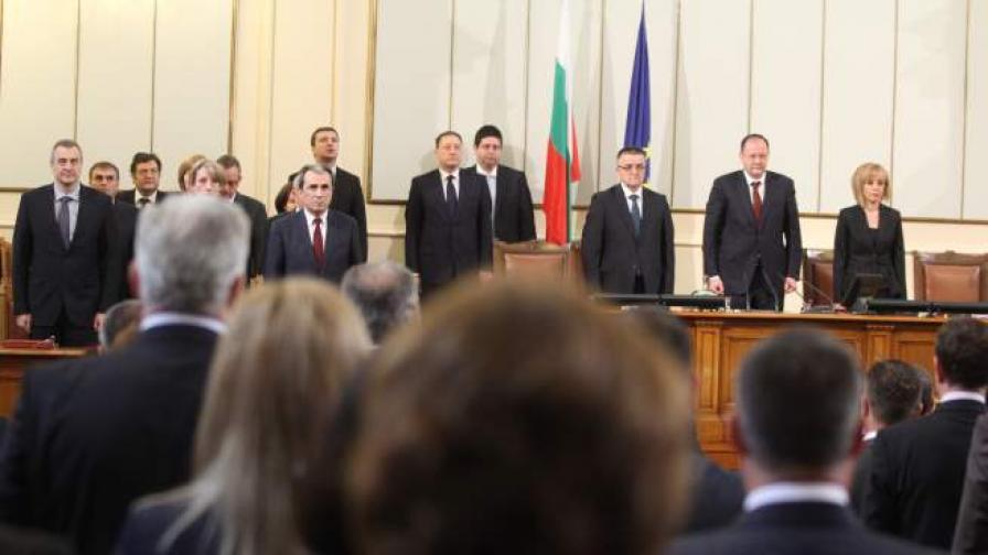 Тържественото заседание на парламента днес
