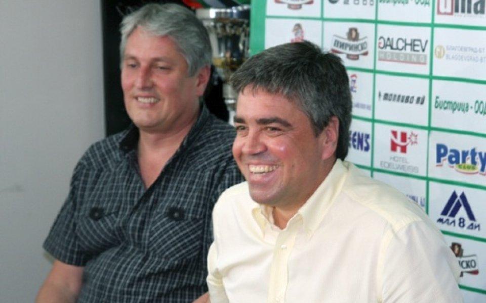 Николай Галчев остава в Пирин