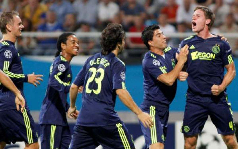 Аякс отново е в Шампионската лига, Тотнъм за първи път в групите