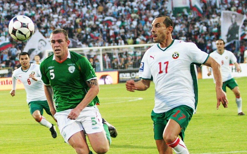 Мартин Петров: Какво по-хубаво от мач срещу Англия на Уембли