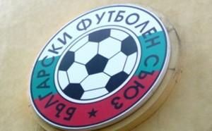 Наказанията във Втора лига след Дисципа