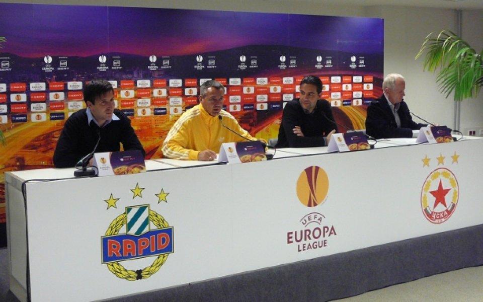 Петер Пакулт: След треньорската смяна има позитивно настроение в ЦСКА
