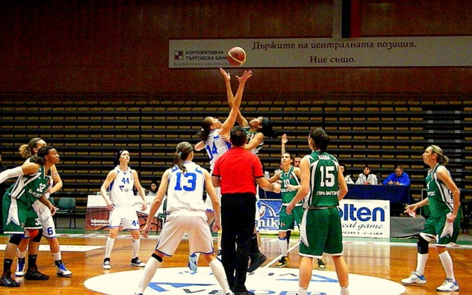 СНИМКИ: Левски би Берое в баскетдербито при жените