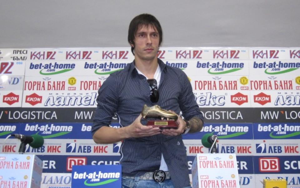 Българин e най-добър реализатор в историята на Тампа Бей