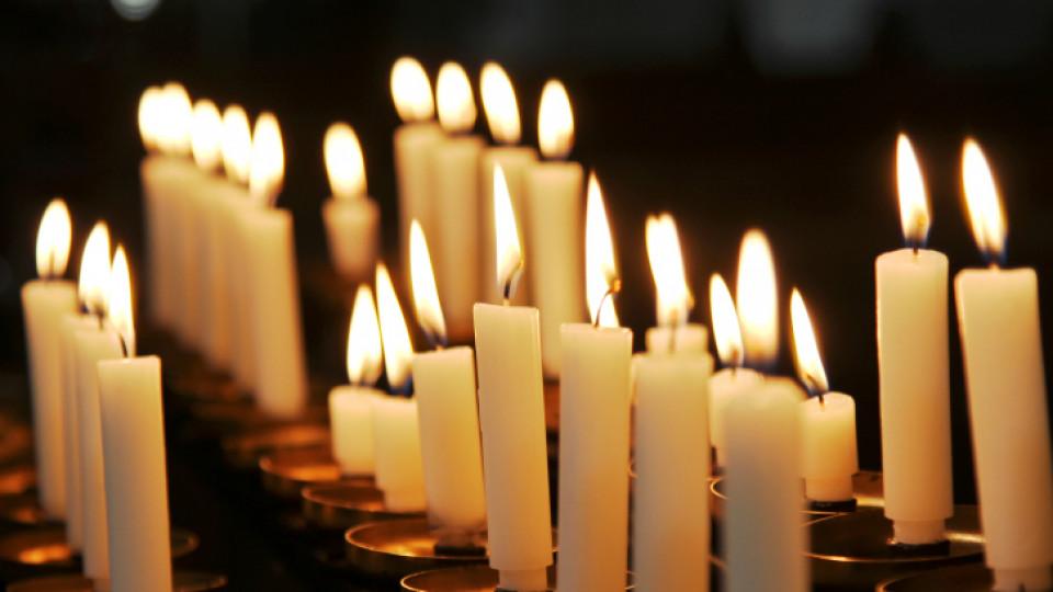 Ден преди Богоявление отбелязваме Зимен Кръстовден