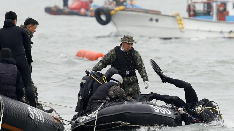 Потъналият кораб: Действията на екипажа били гибелни