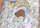 Малка Богородица е – какво трябва да правим