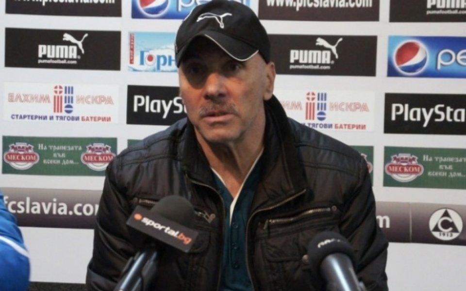 Бившият треньор на Красимир Балъков от периода му в Етър