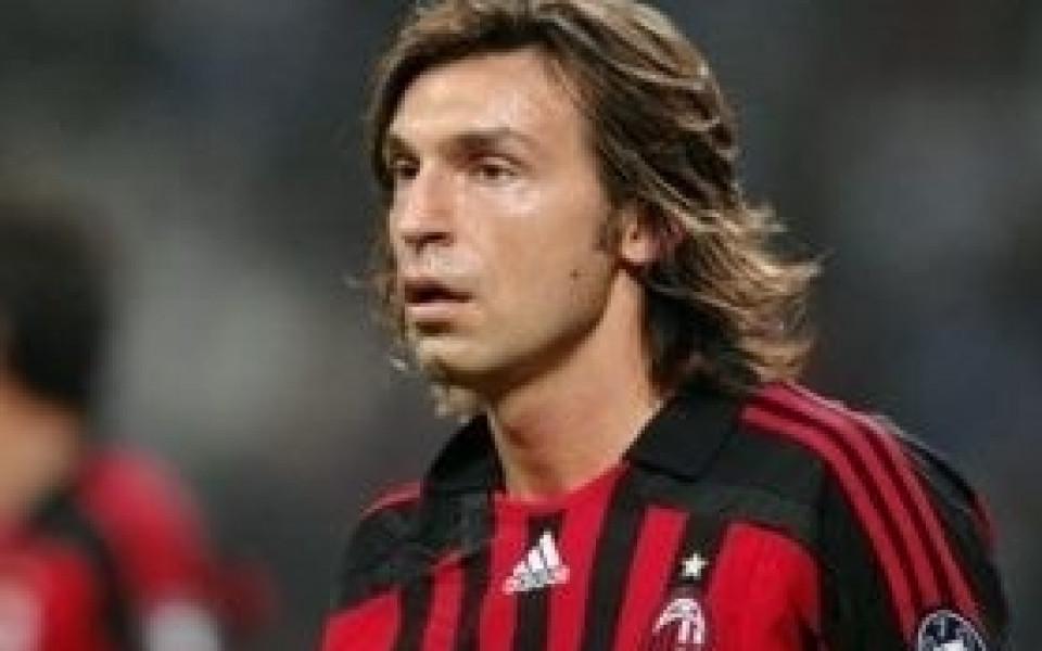 Пирло: Милан няма шанс за титла