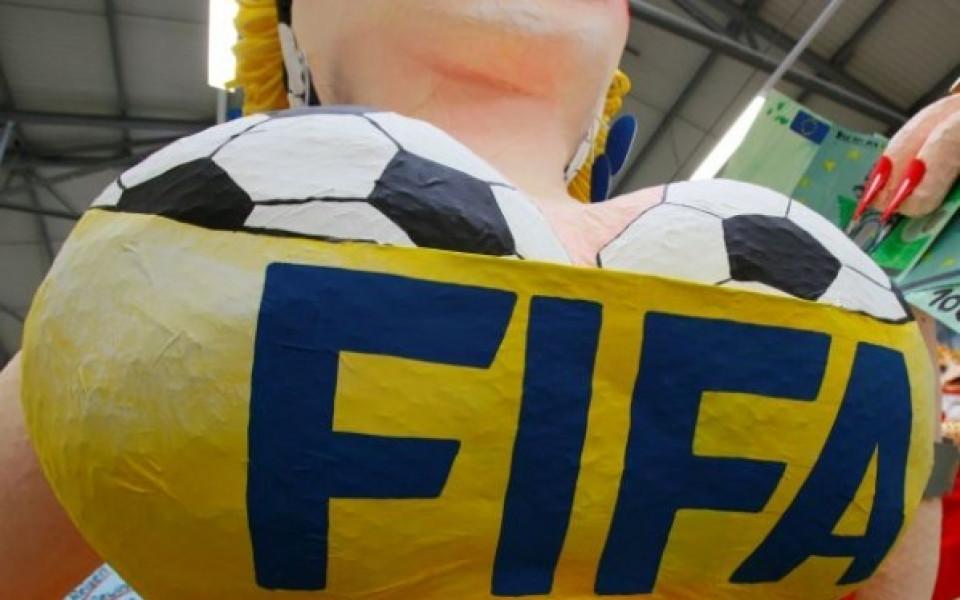Африканската футболна конфедерация определи двойките в първия кръг на световните