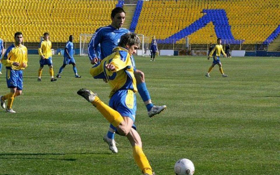 Марица Пд тръгва от дъното на българския футбол