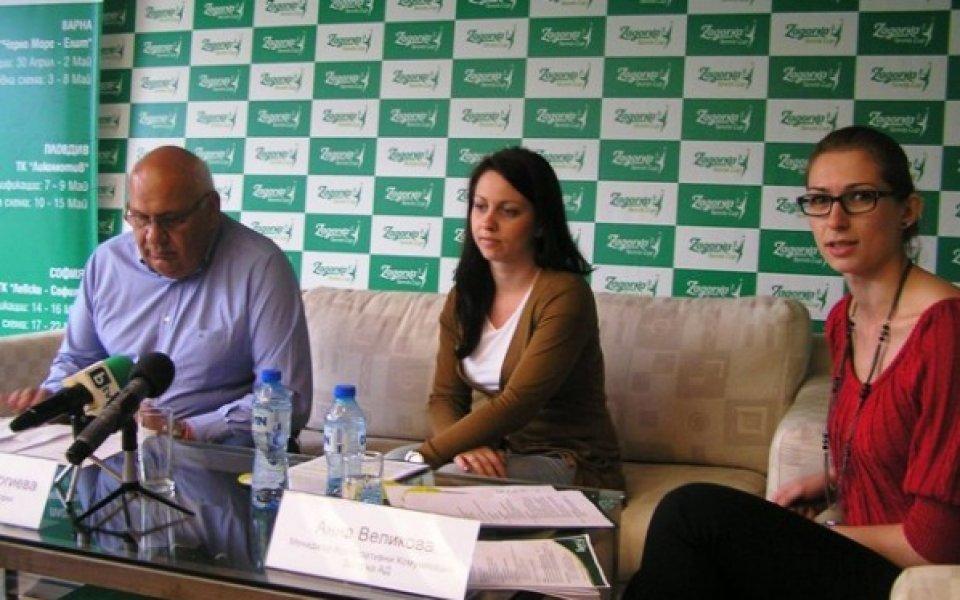 """ВИДЕО: Капитанът за """"Дейвис"""" Огнян Илиев: Това са най-добрите ни играчи, дано повторим победата от 2006-та"""