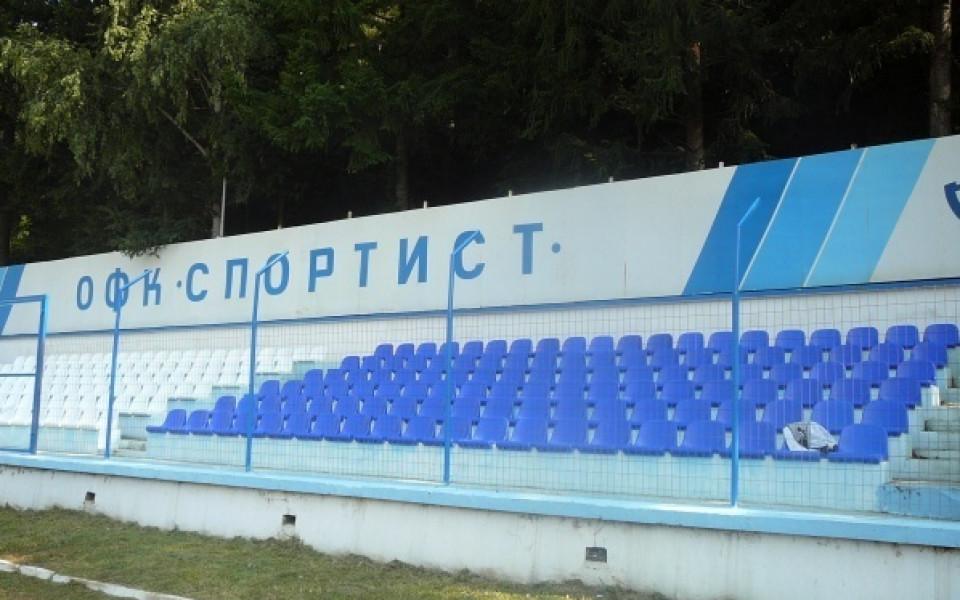 Босът на Спортист: Възмутен съм от изказванията на Ботев Враца