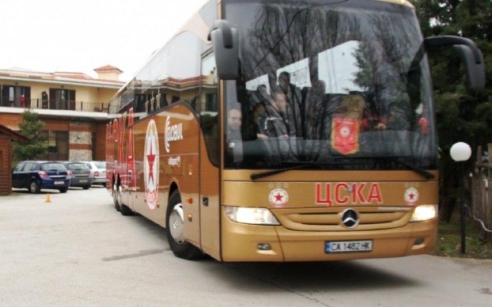 ВИДЕО: ЦСКА замина за Бургас