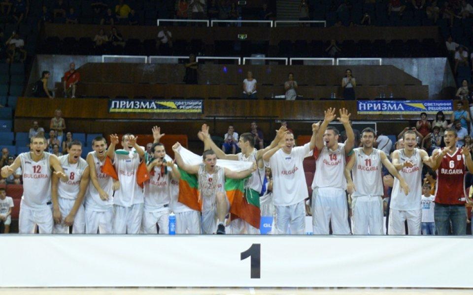 България триумфира при юношите във фантастичен финал