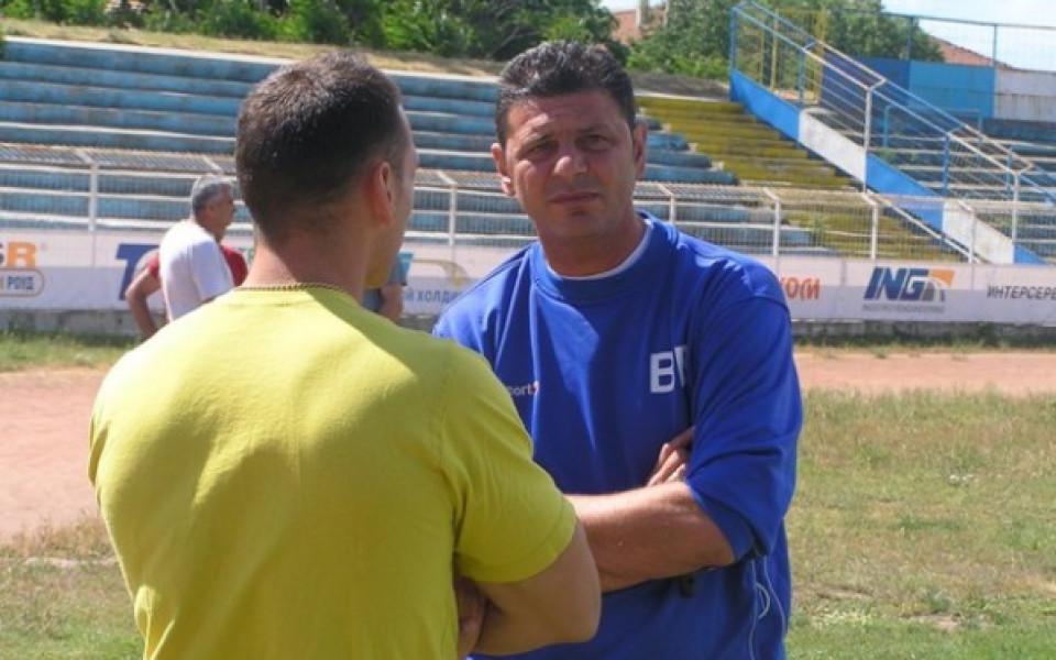 Спартак Вн има нов треньор