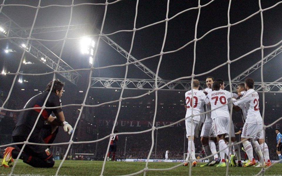 ВИДЕО: Милан поведе в Серия А