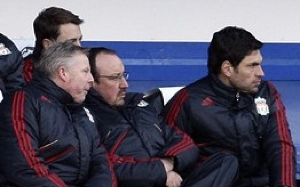 Официално: Валенсия обяви името на новия си треньор