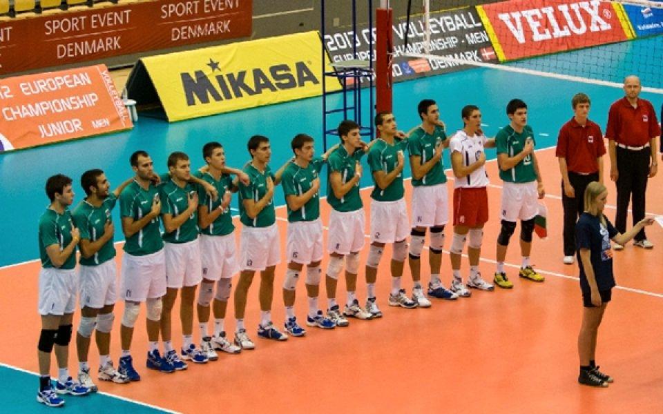 България стартира с победа на европейското по волейбол за младежи