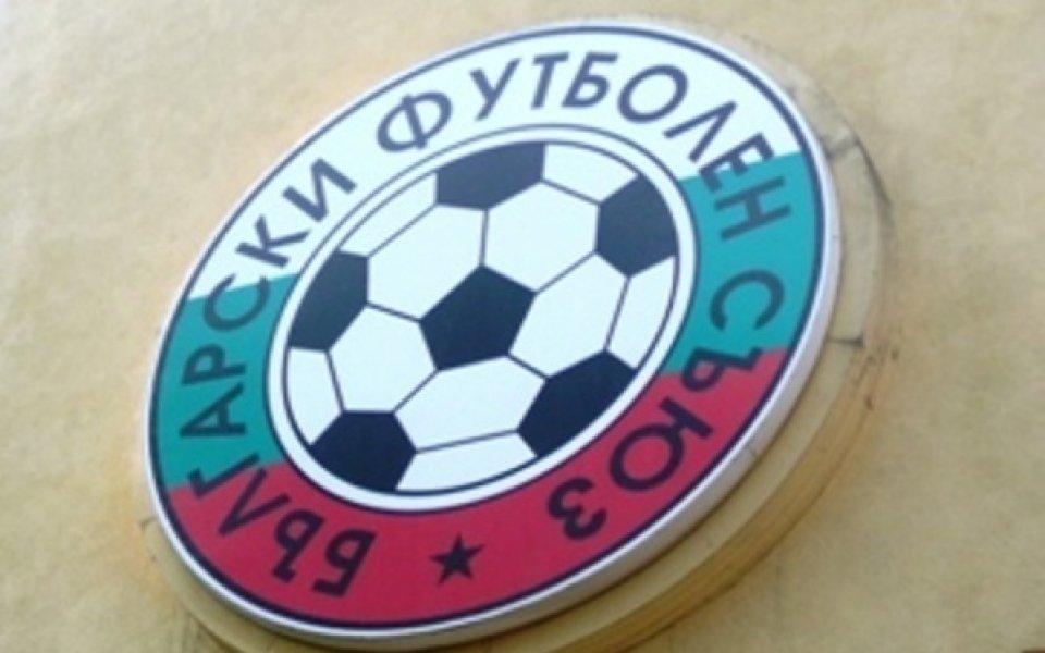 БФС не уважи жалбата на Берое за служебна победа срещу Черноморец