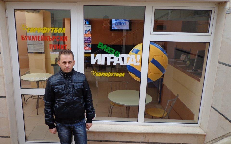 Букмейкърът Данаил Николов даде предимство за Фулъм и Бербатов