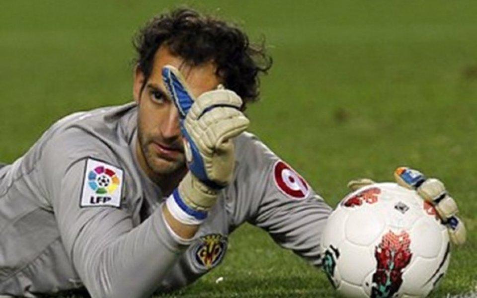 Реал Мадрид взе заместник на Икер Касияс
