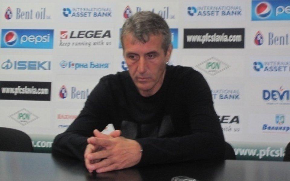 Николай Тодоров: ЦСКА бе по-добрият отбор