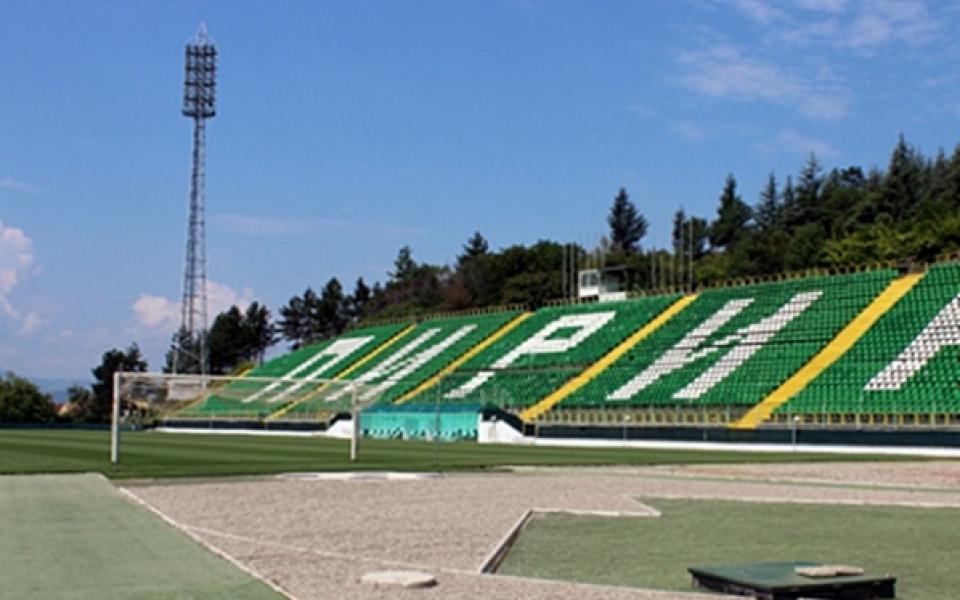 Пирин Благоевград даде начало на проекта за стадион