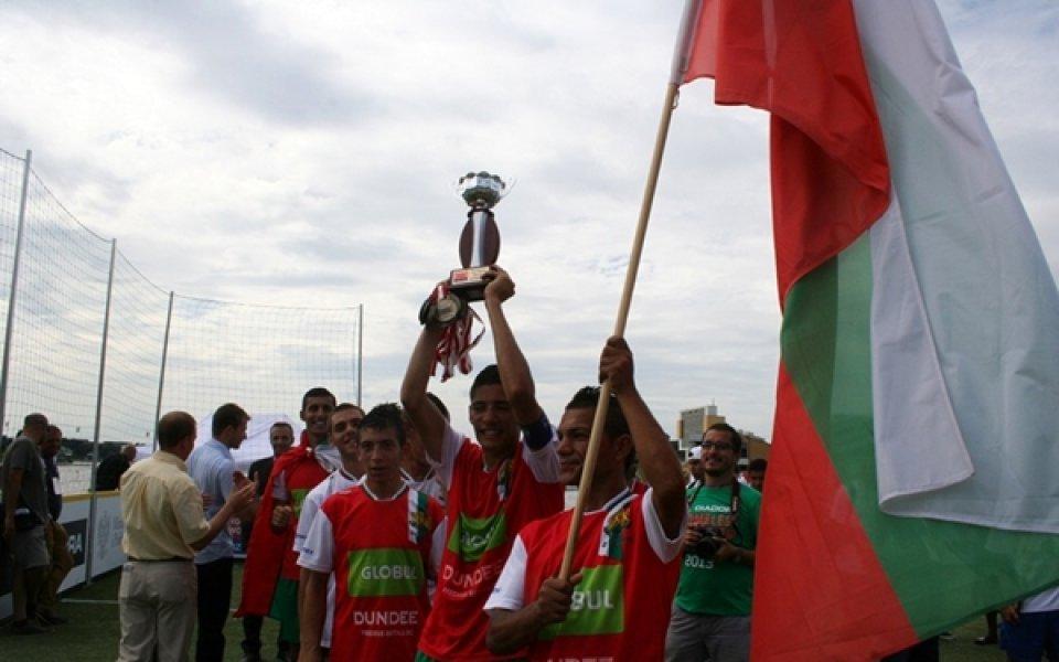 България спечели Купата на град Познан