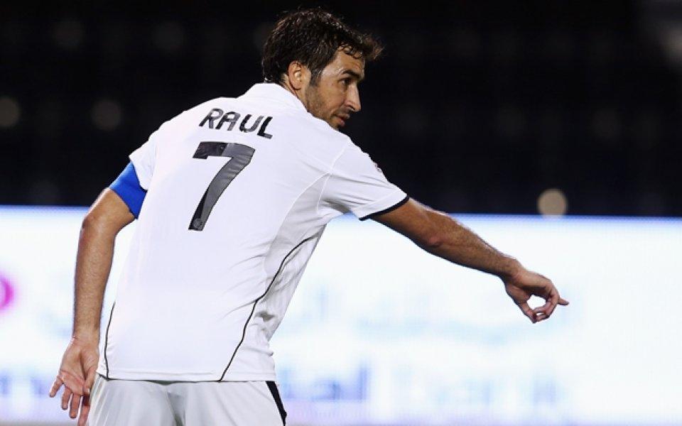 Раул напуска реал мадрид