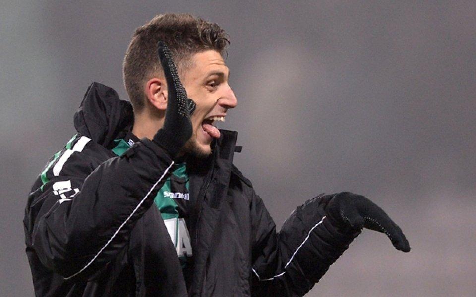 Кошмарът на Милан: Никога няма да забравя тази вечер!
