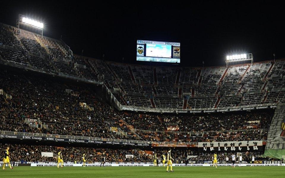 Финалът между Реал Мадрид и Барса ще се играе на Местая