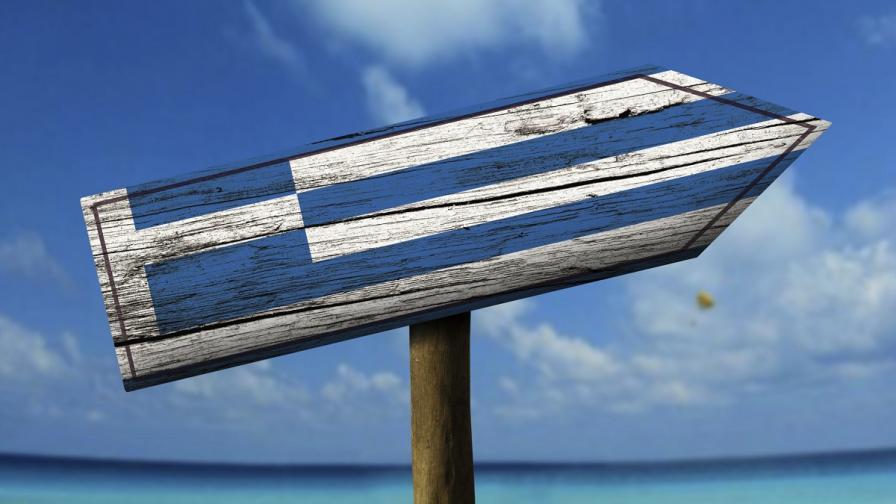 """Гърция иска ЕС """"да се задвижи бързо"""" за сертификатите за ваксинация"""