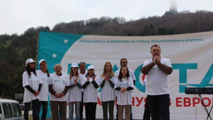 "БАСТА ""атакува"" евроизборите от връх Шипка"