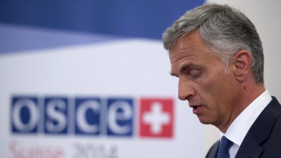 Председателстващият ОССЕ, швейцарският президент Дидие Буркхалтер