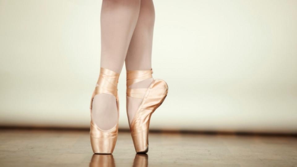 Ден на танца, ден на балета - Свободно време - Изкуство - Edna.bg