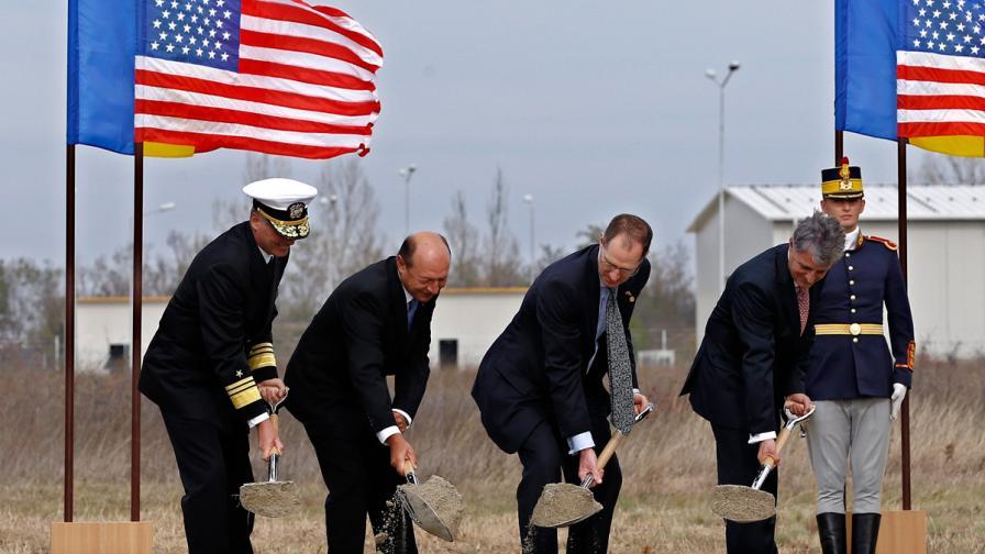 Противоракетният щит в Румъния ще бъде оперативен през 2015 г.