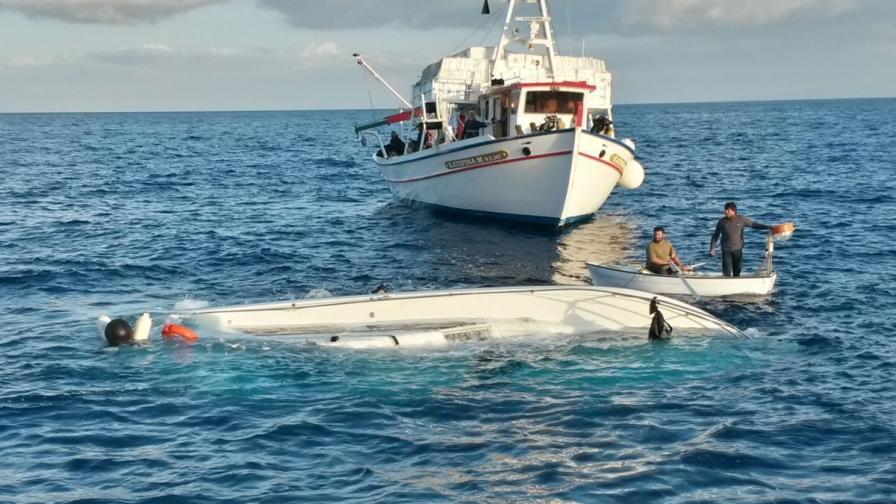 Над 20 имигранти загинаха край гръцкия остров Самос