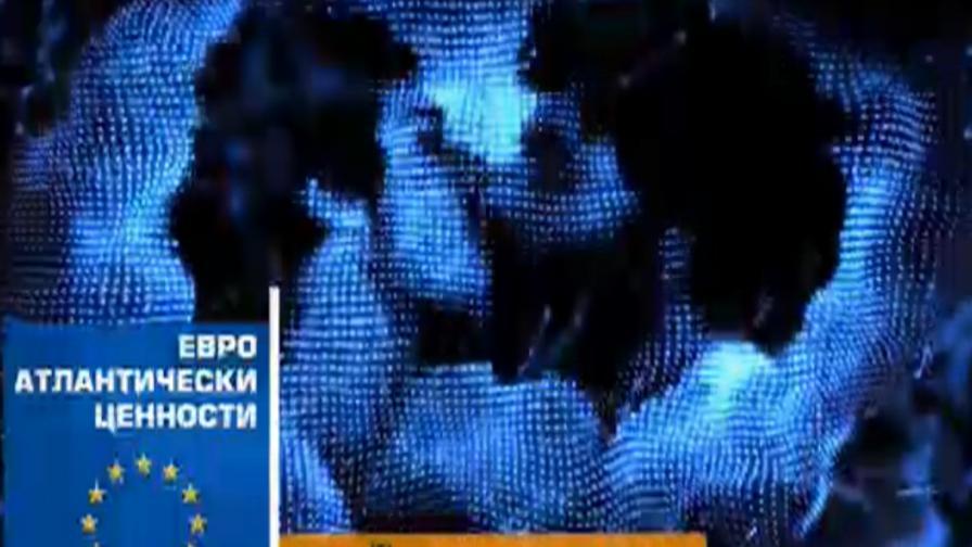 """ЦИК спря излъчването на скандален клип на """"Атака"""""""