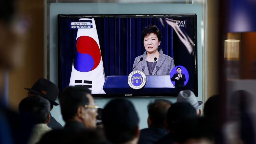 Южна Корея разформирова бреговата си охрана