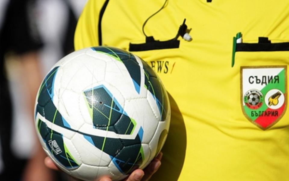 Съдийски назначения за 20-ия кръг на Втора лига